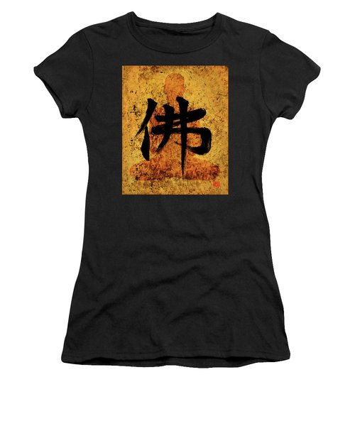 Butsu / Buddha Painting 2 Women's T-Shirt (Athletic Fit)