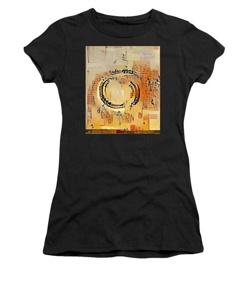 Enso Calligraphy  Women's T-Shirt