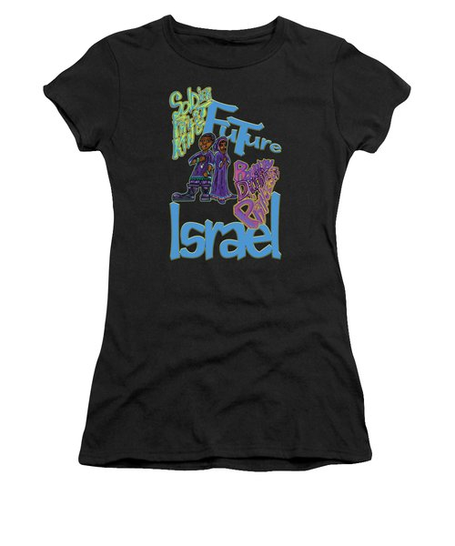 Future Israel Women's T-Shirt (Athletic Fit)