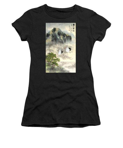 Happy Birthday Women's T-Shirt