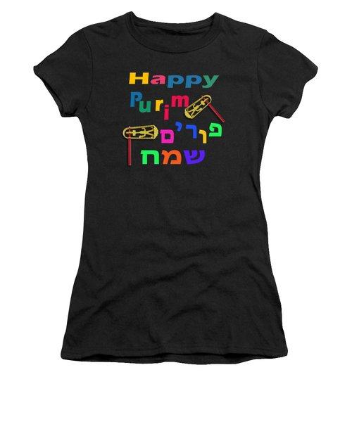 Happy Joyous Purim In Hebrew And English Women's T-Shirt