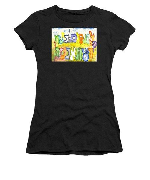 In The Field Women's T-Shirt