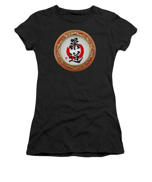 Japanese Calligraphy - Judo On Black Women's T-Shirt