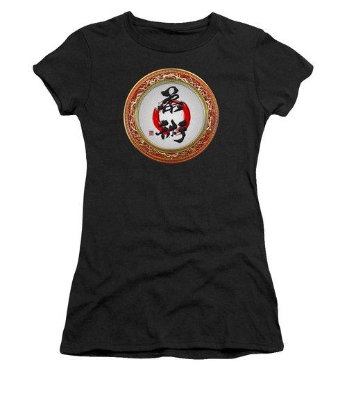 Japanese Calligraphy - Jujutsu On Black Women's T-Shirt (Athletic Fit)
