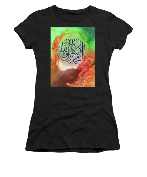 La-illaha-ilallah-2 Women's T-Shirt