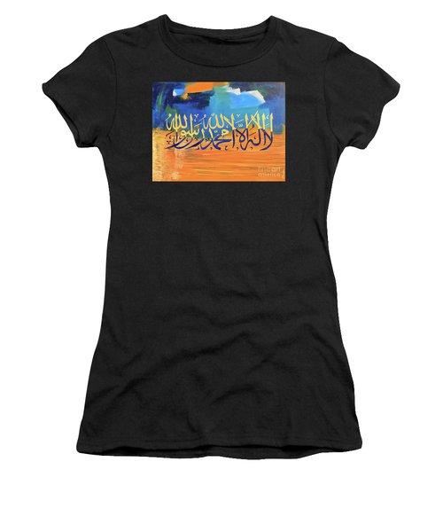 La-illaha-ilallah-3 Women's T-Shirt