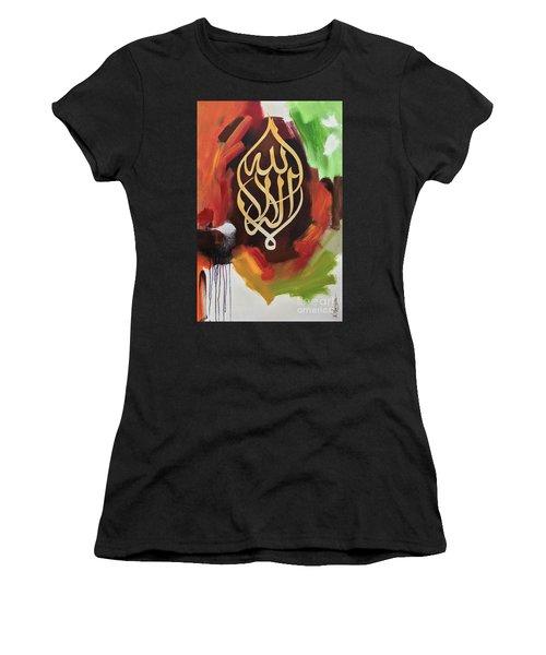 La-illaha-ilallah Women's T-Shirt