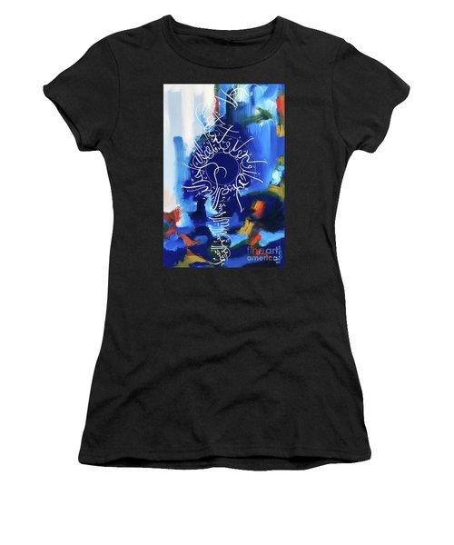 Qul-hu-allah Women's T-Shirt