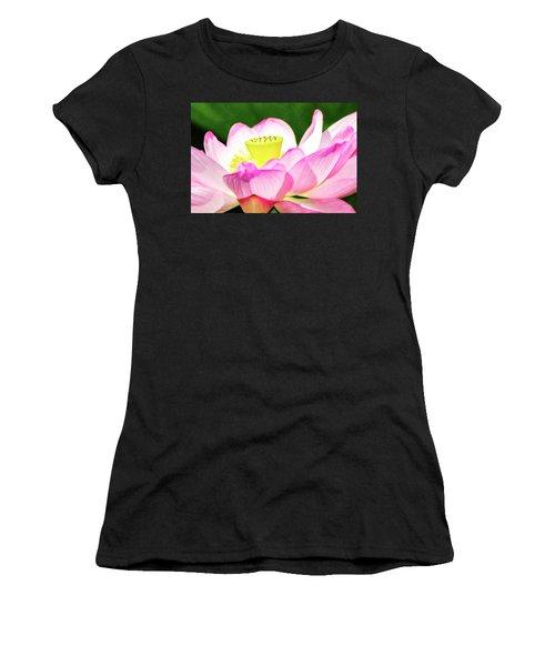 Ready For My Closeup Women's T-Shirt