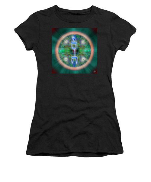 Sacred Geometry 648 Women's T-Shirt (Athletic Fit)