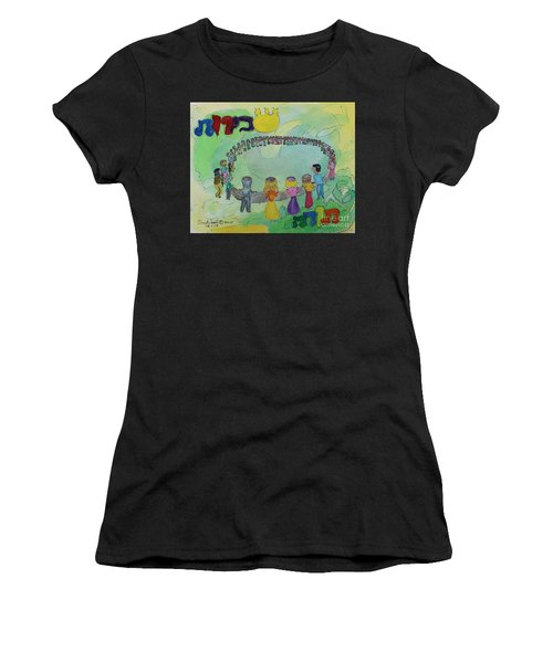 Simchat Torah Women's T-Shirt