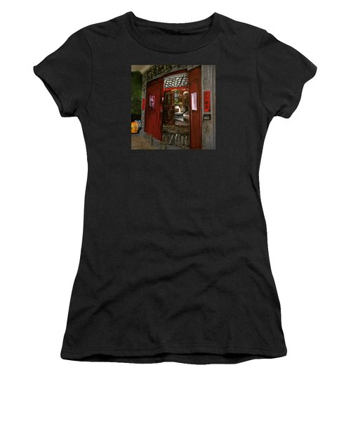 The Red Door Women's T-Shirt (Athletic Fit)