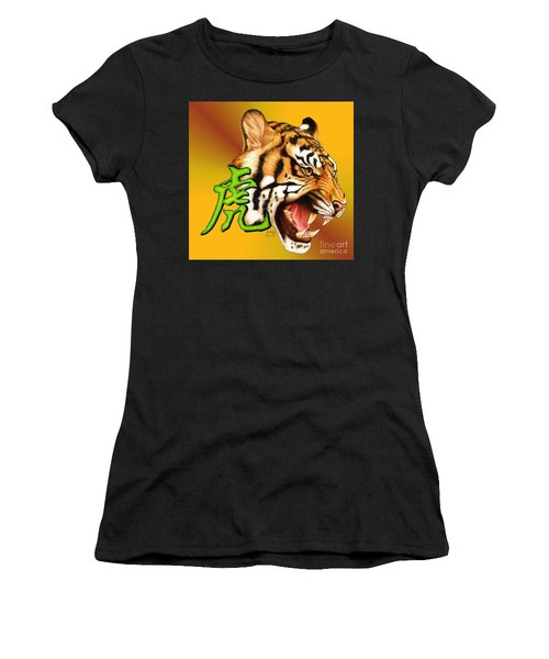 Year Of The Tiger Women's T-Shirt (Athletic Fit)