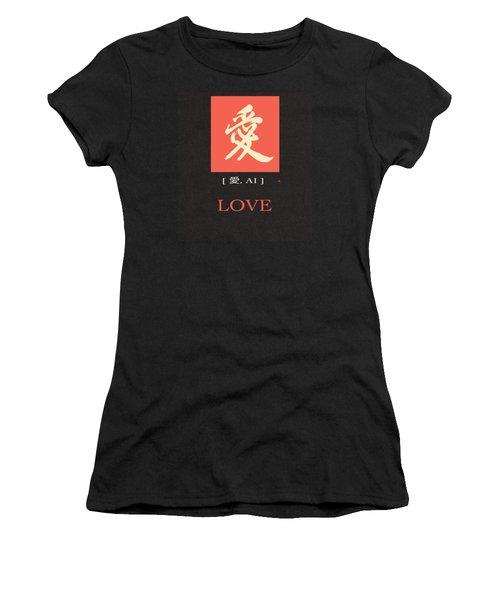 Japanese Love Kanji Poster Women's T-Shirt