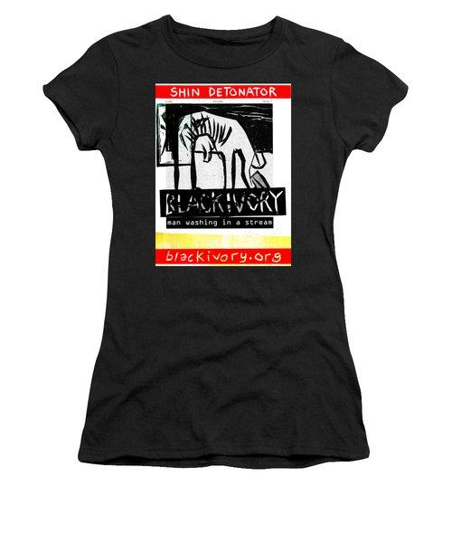 Shin Detonator Novel Dada Page 235f1 Women's T-Shirt