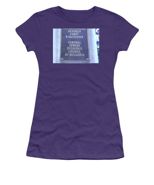 Jewish Council Of Bulgaria Women's T-Shirt (Athletic Fit)