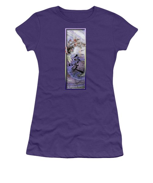 Love Ink Brush Calligraphy Women's T-Shirt (Junior Cut) by Peter v Quenter