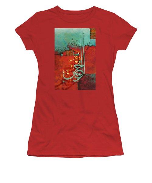 Ar-rahman Women's T-Shirt (Athletic Fit)