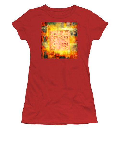 Islamic Calligraphy 016 Women's T-Shirt (Athletic Fit)