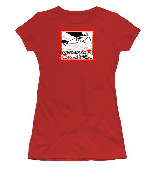 1923 Soviet Russian Air Fleet Women's T-Shirt (Junior Cut) by Historic Image