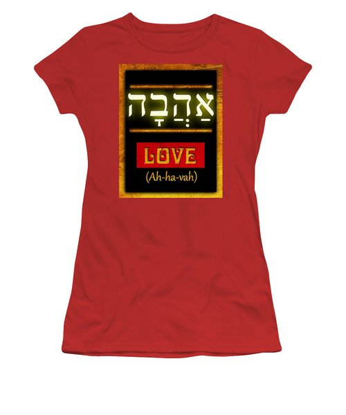 Ancient Characters For Love Women's T-Shirt (Athletic Fit)