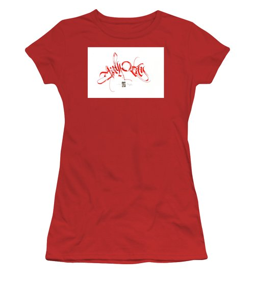 Significance. Calligraphic Abstract Women's T-Shirt (Athletic Fit)