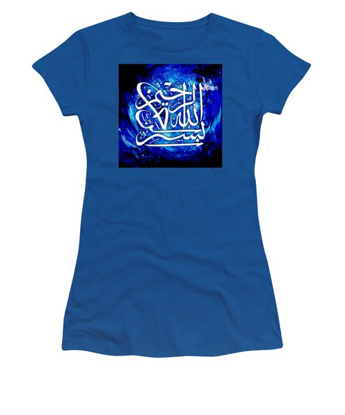 Islamic Calligraphy 011 Women's T-Shirt