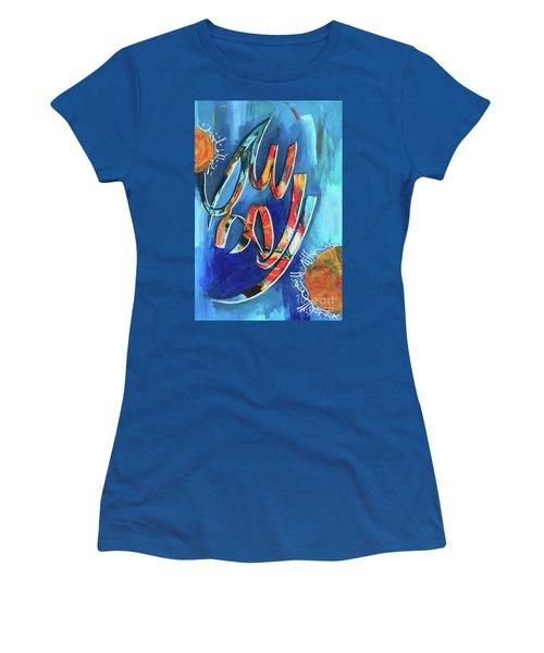 Alhamdu-lillah Women's T-Shirt