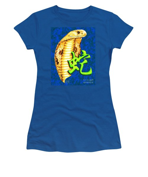 Year Of The Snake Women's T-Shirt (Athletic Fit)