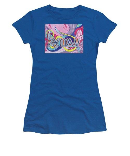 Immanuel Women's T-Shirt