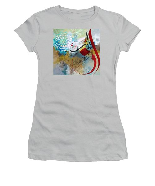 Islamic Calligraphy Women's T-Shirt (Junior Cut) by Corporate Art Task Force