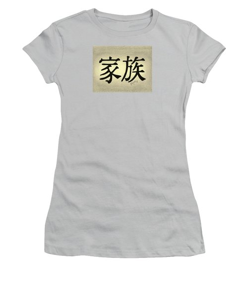 Family Women's T-Shirt (Junior Cut) by Troy Levesque
