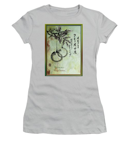 Women's T-Shirt (Junior Cut) featuring the painting Merry Christmas Japanese Calligraphy Greeting Card by Peter v Quenter
