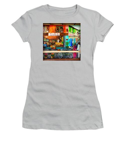 Welcome To My Neighborhood Women's T-Shirt (Athletic Fit)