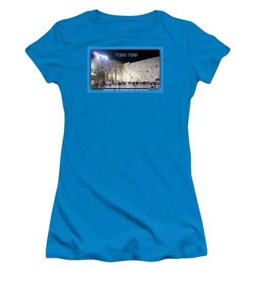 Jerusalem Western Wall Shana Tova Happy New Year Israel Women's T-Shirt (Athletic Fit)