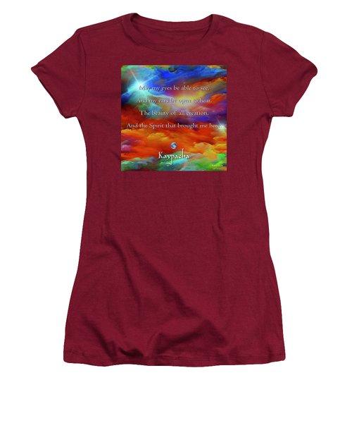 Kaypacha August 17,2016 Women's T-Shirt (Junior Cut) by Richard Laeton