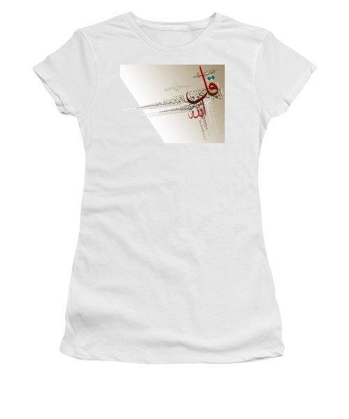 Chaar Qul Women's T-Shirt (Junior Cut) by Catf