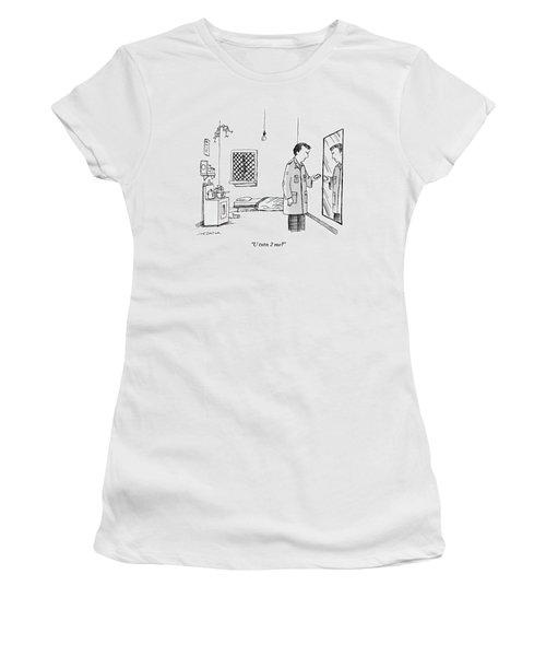 U Txtn 2 Me Women's T-Shirt