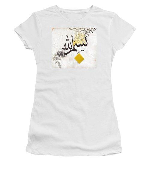 Bismillah 18d Women's T-Shirt