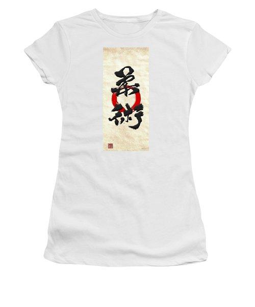 Japanese Kanji Calligraphy - Jujutsu Women's T-Shirt (Athletic Fit)