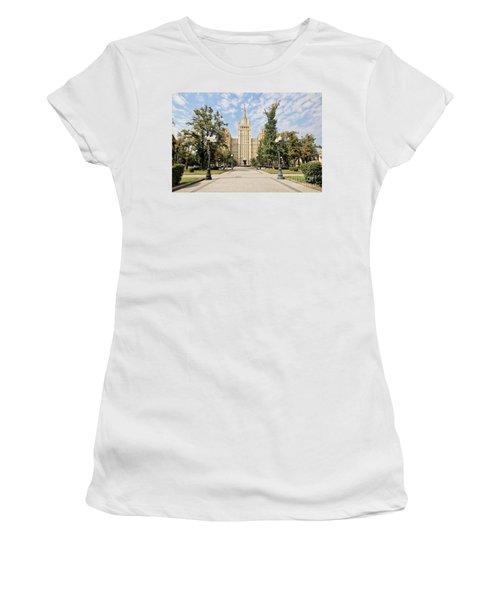 Kudrinskaya Square Women's T-Shirt