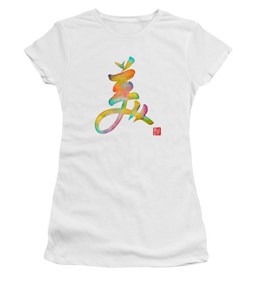 Beautiful Women's T-Shirt (Athletic Fit)