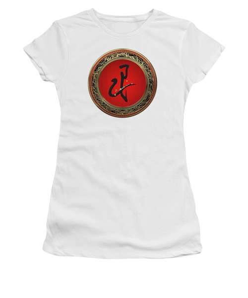 Chinese Zodiac - Year Of The Snake On White Leather Women's T-Shirt