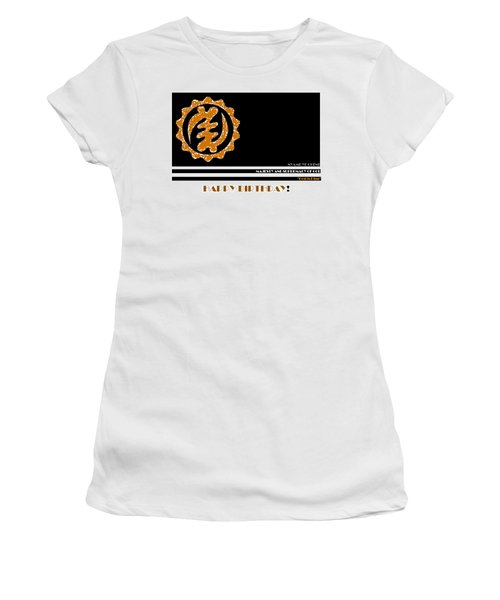Happy Birthday Card Women's T-Shirt (Athletic Fit)