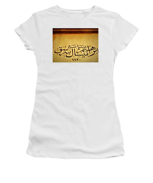 Ibrahim Sursok 1930 Building In Beirut  Women's T-Shirt (Junior Cut) by Funkpix Photo Hunter