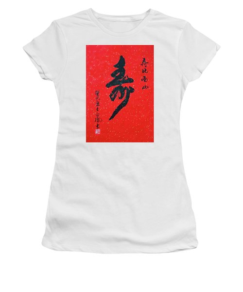 Longevity Women's T-Shirt (Junior Cut) by Yufeng Wang