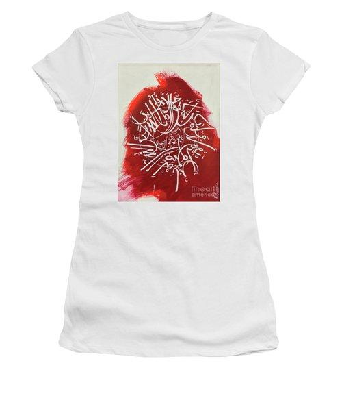 Qul-hu-allah-2 Women's T-Shirt