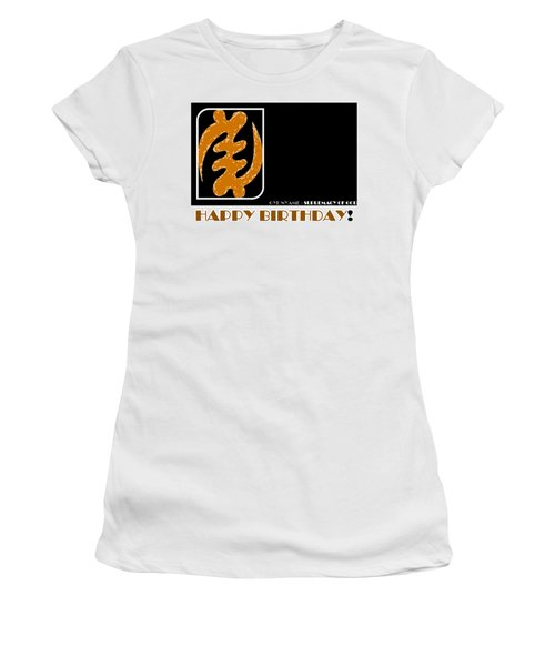 Supremacy Of God Women's T-Shirt (Athletic Fit)
