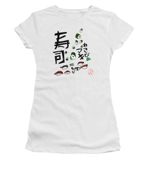 Sushi Women's T-Shirt (Athletic Fit)