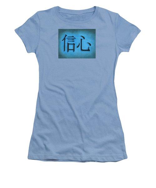 Faith Women's T-Shirt (Junior Cut) by Troy Levesque